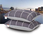 枕頭枕芯一對裝酒店一只裝成人護頸椎枕單人學生宿舍枕頭    凱斯盾數位3C