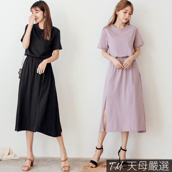 【天母嚴選】下襬開衩縮腰連身洋裝(共二色)