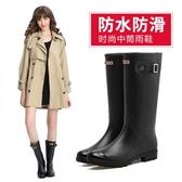 雨靴 雨鞋女士套腳鞋防滑雨靴高筒水鞋防水膠鞋學生果凍鞋