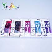 【YourShop】audio-technica入耳式耳機 ~ 附鑰匙造型捲線器~