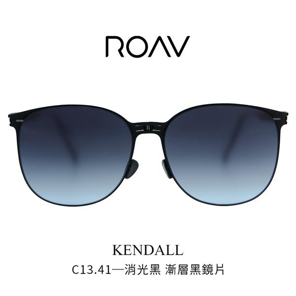 ROAV 太陽眼鏡 Kendall (消光黑) 全新OVERSIZE系列 宋米秦配戴款 折疊薄鋼墨鏡 久必大眼鏡