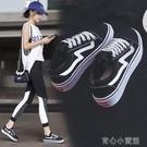 年夏季新款帆布鞋女鞋韓版百搭黑色布鞋ulzzang休閒小白板鞋【618特惠】
