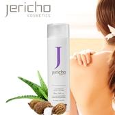 Jericho 死海香氛保濕身體乳_橙花香 250ml