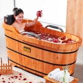 泡澡桶 準者加厚香柏木桶沐浴桶泡澡木桶木質浴盆浴缸實木洗澡桶成人木盆T