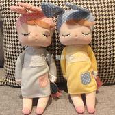 布偶  陪寶寶睡玩偶安撫玩偶嬰兒陪伴睡覺抱可入口睡眠布偶啃咬女孩  瑪奇哈朵