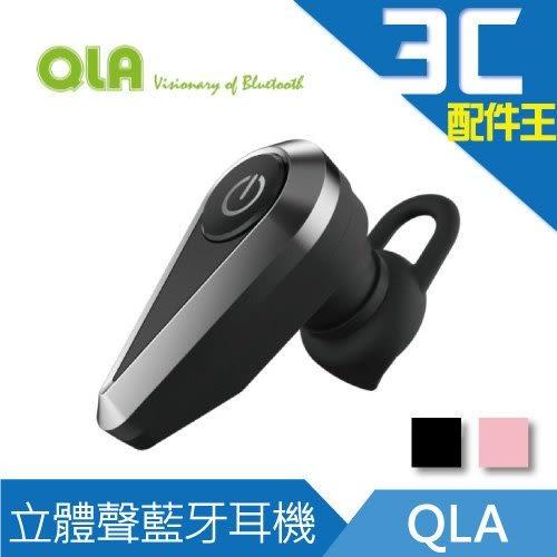 QLA BR118S 立體聲藍牙耳機 藍牙4.1 A2DP 一對二 公司貨