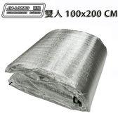 JIA LORNG 嘉隆 K6602 100x200 鋁箔睡墊/鋁箔地墊/防潮墊/PE墊/泡棉地墊