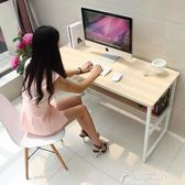 桌子簡約宜家經濟型臥室小戶型學生家用省空間簡易書桌電腦臺式桌花間公主igo