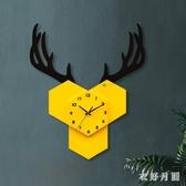 鐘表掛鐘客廳靜音家用時尚北歐簡約裝飾個性大掛表時鐘客廳大鐘表 FF3865【衣好月圓】