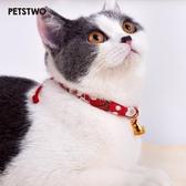 Petstwo貓咪鈴鐺狗狗項圈脖圈貓頸圈日式和風貓項鏈寵物用品