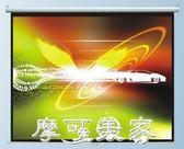 幕布極米堅果投影儀100寸16:9電動遙控幕布白塑/玻纖幕布家用投影幕布 igo摩可美家