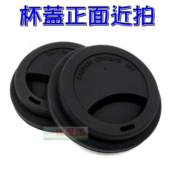 【JIS】F051 矽膠杯蓋 適用杯子外徑83~85mm 304杯蓋 4杯組杯蓋 四杯組杯蓋 6杯組 咖啡杯蓋