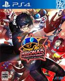 PS4-女神異聞錄5星夜熱舞 中文版 PLAY-小無電玩