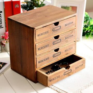 桌面收納盒 歐式復古風四層抽屜收納盒 【易奇寶】