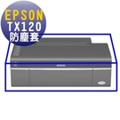 印表機防塵套 - EPSON Stylu...