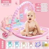 兒童健身架腳踏鋼琴0-1歲3-6-12個月女寶寶腳踩玩具益智男孩【快速出貨八折下殺】