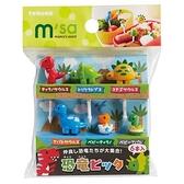 〔小禮堂〕日本TORUNE 恐龍造型塑膠食物裝飾叉組《6入.綠紅》甜點叉.水果叉 4904705-16581