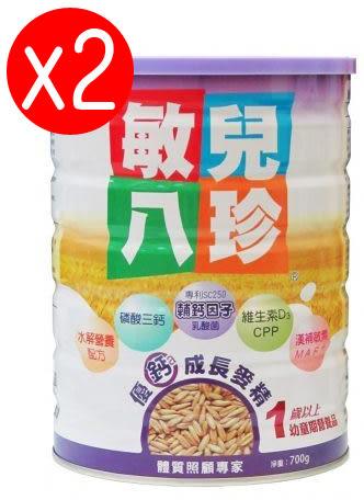 敏兒八珍優鈣成長麥精700g*2入組【德芳保健藥妝】