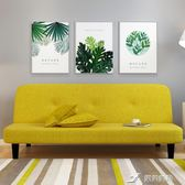 布藝沙發現代簡約小戶型客廳整裝家具美式田園簡易雙人折疊沙發床 樂芙美鞋 IGO