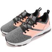 Nike 訓練鞋 Wmns Air Bella TR 黑 粉紅 Max Air 緩震氣墊 女鞋 多功能 運動鞋【PUMP306】 924338-006