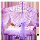 新款1.5米蚊帳公主風網紅支架1.8m床雙人家用學生宿舍加厚加密 夢想生活家