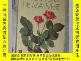 二手書博民逛書店法文原版罕見Le Chateau de ma mere18214