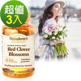 《Sundown日落恩賜》高單位頂級紅花苜蓿膠囊(100粒/瓶)3入組