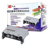 [ 中將3C ]   PX大通 BU-10數位電視專用強波器  BU-10
