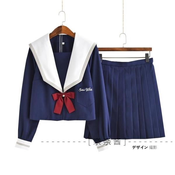 ★正統JK制服班服學院風套裝~