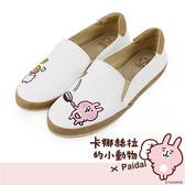 Paidal x 卡娜赫拉的小動物 - 幸福手作鬆餅皮感休閒鞋樂福鞋