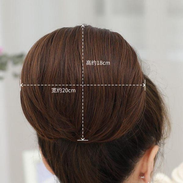 包包頭韓系 丸子頭假髮包盤髮器新娘髮飾造型赫本花苞頭飾古裝髮髻