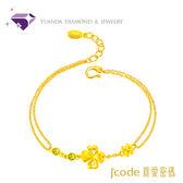 J'code真愛密碼*七夕系列*幸福朵朵開-純金手鍊-元大鑽石銀樓