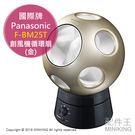 【配件王】日本製 一年保 Panason...
