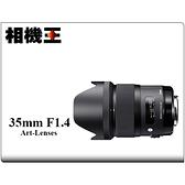 ★相機王★Sigma A 35mm F1.4 DG HSM Art版〔Nikon 用〕公司貨