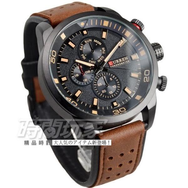 CURREN 仿三眼雅痞格調時尚 男錶 皮革錶帶 防水手錶 咖啡色x黑 學生 CU8250咖