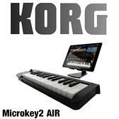 【非凡樂器】KORG Microkey2 迷你主控鍵盤25鍵AIR / 藍芽傳輸 / 公司貨