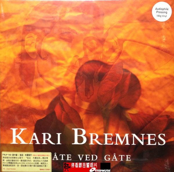 【停看聽音響唱片】【黑膠LP】凱莉.布蕾妮斯:謎中謎
