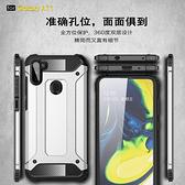 三星 Galaxy M11 金剛鐵甲二合一保護套 全包軟邊外殼 手機殼 四角緩衝防摔殼 保護殼