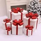 聖誕節裝擺件 圣誕節裝飾品白色禮包禮盒禮物盒圣誕樹擺件商場櫥窗美陳布置道具