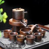 茶具套裝家用簡約懶人半全自動石磨盤功夫沖茶泡茶器陶瓷茶壺茶杯