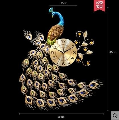 【如意孔雀-升級款】戀妝鐘錶掛鐘客廳時鐘電子鐘靜音夜光石英鐘