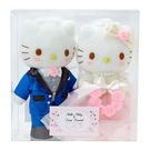 【震撼精品百貨】Hello Kitty 凱蒂貓~HELLO KITTY&DANIEL浪漫婚禮系列絨毛娃娃組