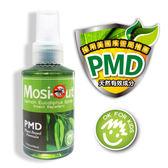 Mosi-Out 法柏天然草本防蚊液100ml ◆86小舖 ◆