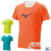 MIZUNO美津濃 男路跑T恤(螢光橘) 運動短袖上衣T 輕薄柔軟 吸汗速乾 抗紫外線