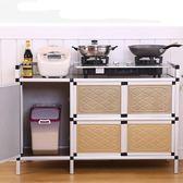 廚房多功能小櫃子儲物櫃燃氣灶台櫃簡易家用櫥櫃架碗櫃組裝經濟型igo 美芭