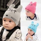 帽子 嬰兒寶寶針織毛線帽子0一3個月新生兒童帽子薄款6-12個月 伊鞋本鋪