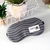 眼罩 卡通冷熱敷睡覺眼罩睡眠遮光緩解眼疲勞護眼罩送耳塞防噪音三件套 玩趣3C
