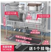 詩諾雅304不銹鋼水槽碗架瀝水架(【雙層雙槽88長】標準版)