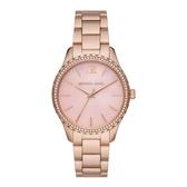 Michael Kors 氣質高雅珍珠粉貝時尚腕錶-MK6848