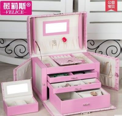 化妝盒戒指手飾品盒歐式韓國木質帶鎖【藍星居家】